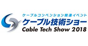 Cable Tech Show